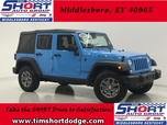 used 2018 jeep wrangler unlimited jk rubicon 4wd for sale in knoxville tn cargurus. Black Bedroom Furniture Sets. Home Design Ideas