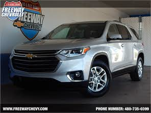 Chevrolet Traverse Price CarGurus - Chevrolet traverse invoice price