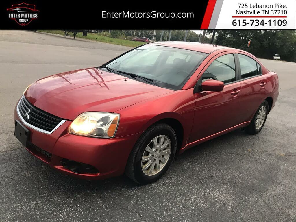 used mitsubishi galant for sale right now cargurus used mitsubishi galant for sale right