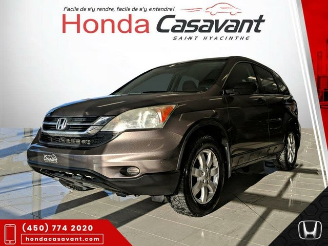 2011 Honda CR-V LX AWD