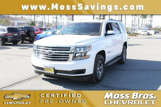Moss Bros Chevrolet Cars For Sale Moreno Valley Ca Cargurus