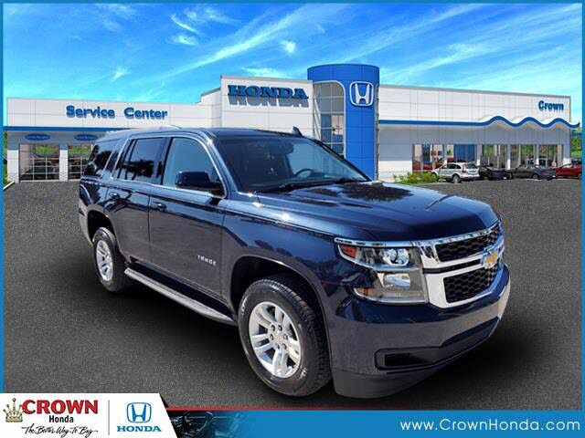 2018 Chevrolet Tahoe LS RWD