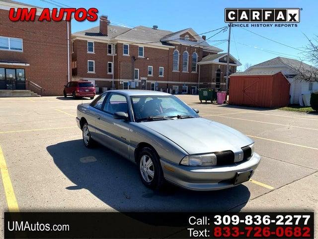 1994 Oldsmobile Achieva 2 Dr S Coupe