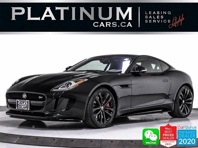 2017 Jaguar F-TYPE S Coupe AWD