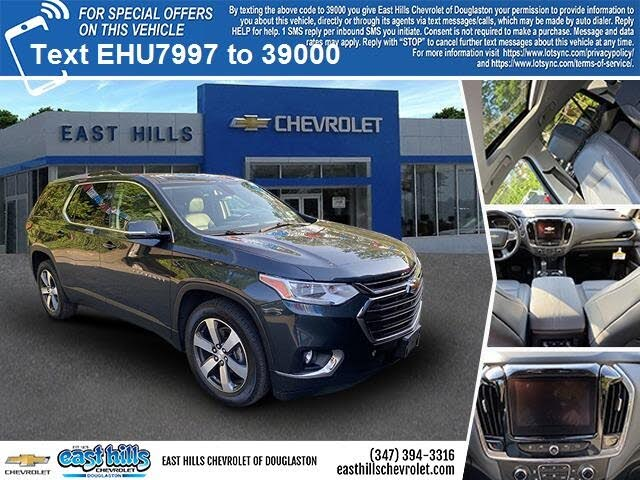 2018 Chevrolet Traverse LT Leather AWD