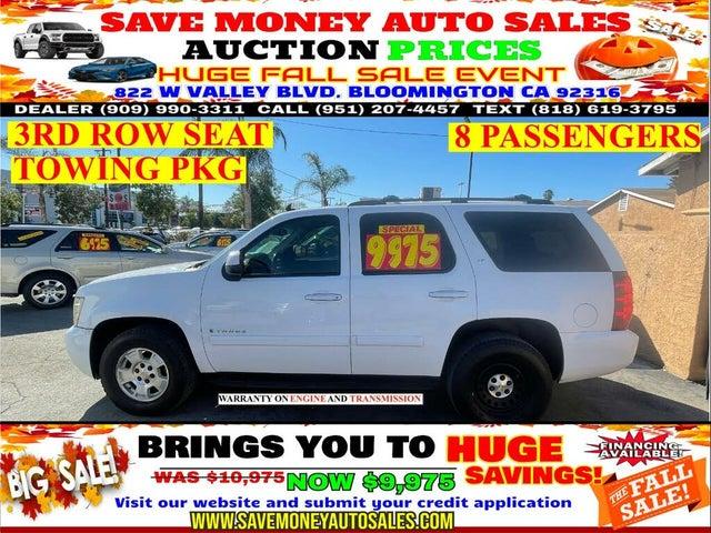 2007 Chevrolet Tahoe LT RWD