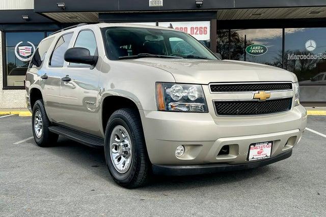 2013 Chevrolet Tahoe Fleet 4WD