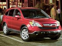 2007 Honda CR-V, The 07 Honda CR-V, exterior, manufacturer