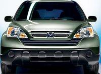 2007 Honda CR-V, 07 Honda CR-V, exterior, manufacturer