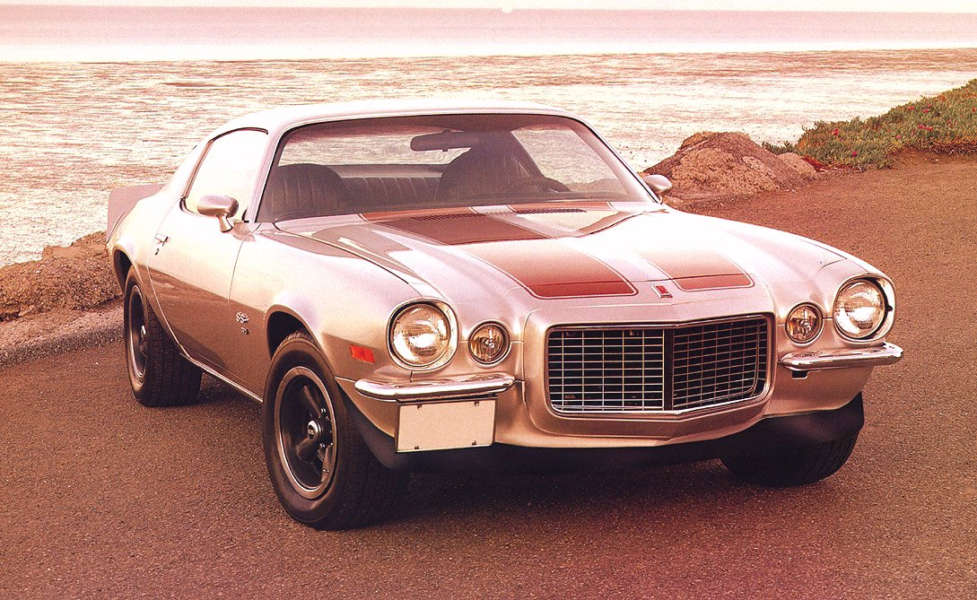 1972 Chevrolet Camaro, 1972 Camaro RS/SS Tan w/ Black Stripes, exterior