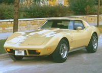 1977 Chevrolet Corvette Coupe, 1977 Corvette C4 Coupe 427 in Yellow, exterior
