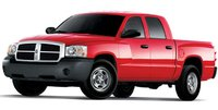 2007 Dodge Dakota, The 07 Dodge Dakota, exterior, manufacturer
