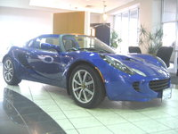 2005 Lotus Elise Picture Gallery