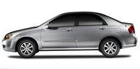 2007 Kia Spectra, The 07 Kia Spectra, exterior, manufacturer
