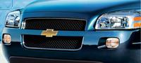 2007 Chevrolet Uplander 2LT, Front View, exterior, manufacturer