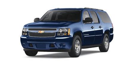 2008 Chevrolet Suburban, side