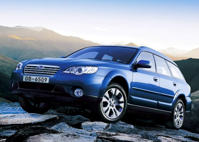 The 2006 Subaru Outback