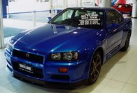 Picture of 2000 Nissan Skyline