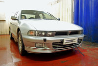 Picture of 1997 Mitsubishi Galant, gallery_worthy