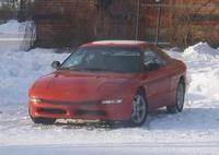1994 Ford Probe SE, 1994 Ford Probe 2 Dr SE Hatchback picture