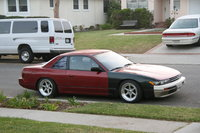 Picture of 1989 Nissan 240SX, gallery_worthy
