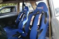 1969 Datsun 1200 Overview