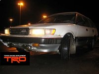 Picture of 1986 Toyota Corolla SR5 Coupe, gallery_worthy