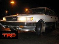Picture of 1986 Toyota Corolla SR5 Coupe