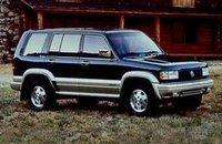 1997 Acura SLX Overview