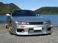 Picture of 1996 Nissan Silvia