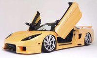 Picture of 1997 Honda NSX, gallery_worthy