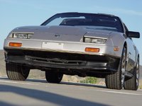 Picture of 1984 Nissan 300ZX, gallery_worthy