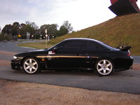 Picture of 1995 Nissan 200SX SE-R Coupe, gallery_worthy