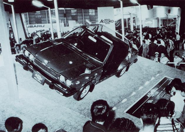 Picture of 1979 Honda Accord 4 DR Sedan, gallery_worthy
