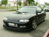 Picture of 1996 Mazda MX-6 2 Dr LS Coupe, gallery_worthy