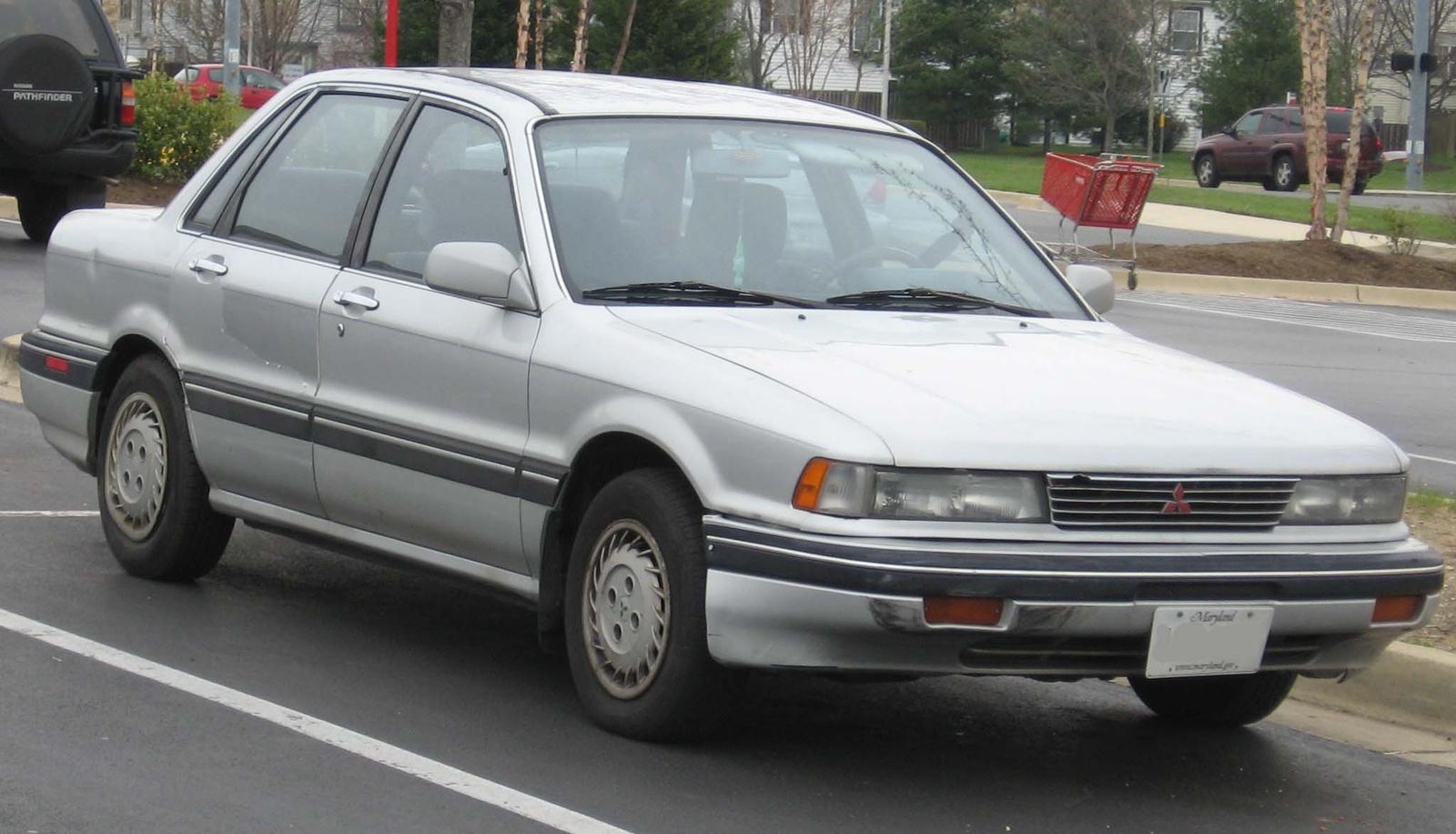 1992 Mitsubishi Galant - Pictures - CarGurus