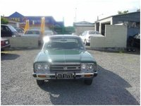 Picture of 1979 Toyota Crown, gallery_worthy