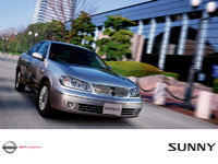 Picture of 2004 Nissan Sunny, gallery_worthy