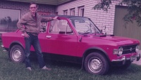 1971 FIAT 128 Picture Gallery