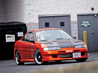 Picture of 2001 Acura Integra, exterior, gallery_worthy