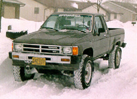Picture of 1988 Toyota Pickup