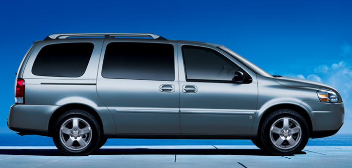 2008 Chevrolet Uplander, side view, manufacturer, exterior