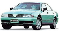 Picture of 2000 Mitsubishi Magna, exterior