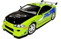 Picture of 1996 Mitsubishi Eclipse