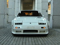 Nissan 300ZX Questions - whats the difference between 300zx 2+0 and