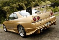 Picture of 1997 Nissan Skyline