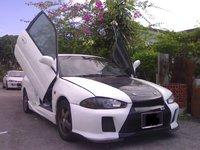 1997 Mitsubishi Mirage  Pictures  CarGurus