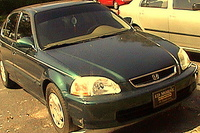 1997 Honda Civic EX Coupe, 1997 Honda Civic 2 Dr EX Coupe picture, exterior