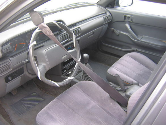 1987 TOYOTA CAMRY WAGON FOR SALE - YouTube  |1987 Toyota Camry Interior