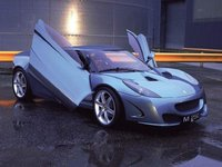 1995 Lotus Elan Overview